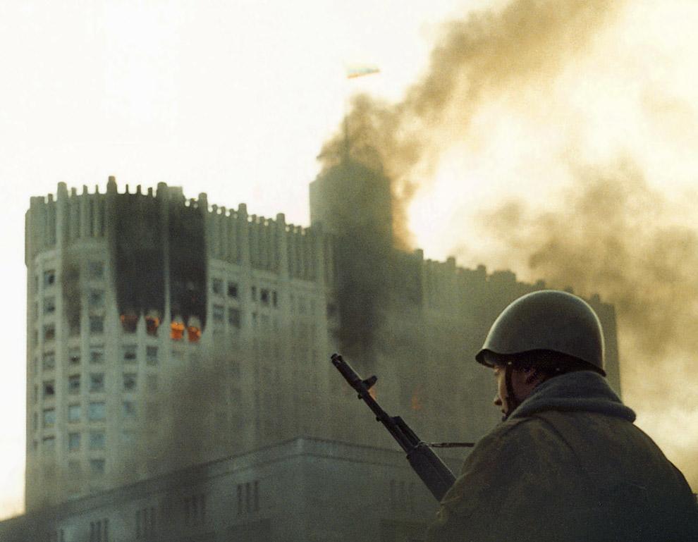 События октября 1993 года