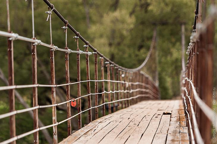 Висячие мосты Подмосковья