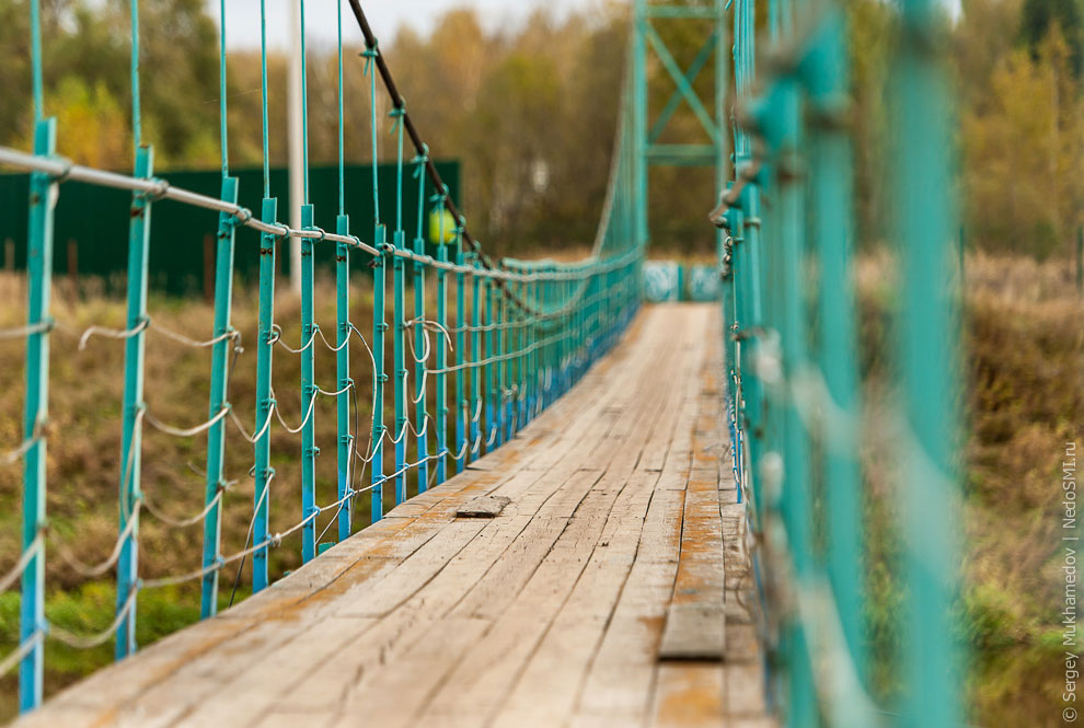 Мост у села Каринское