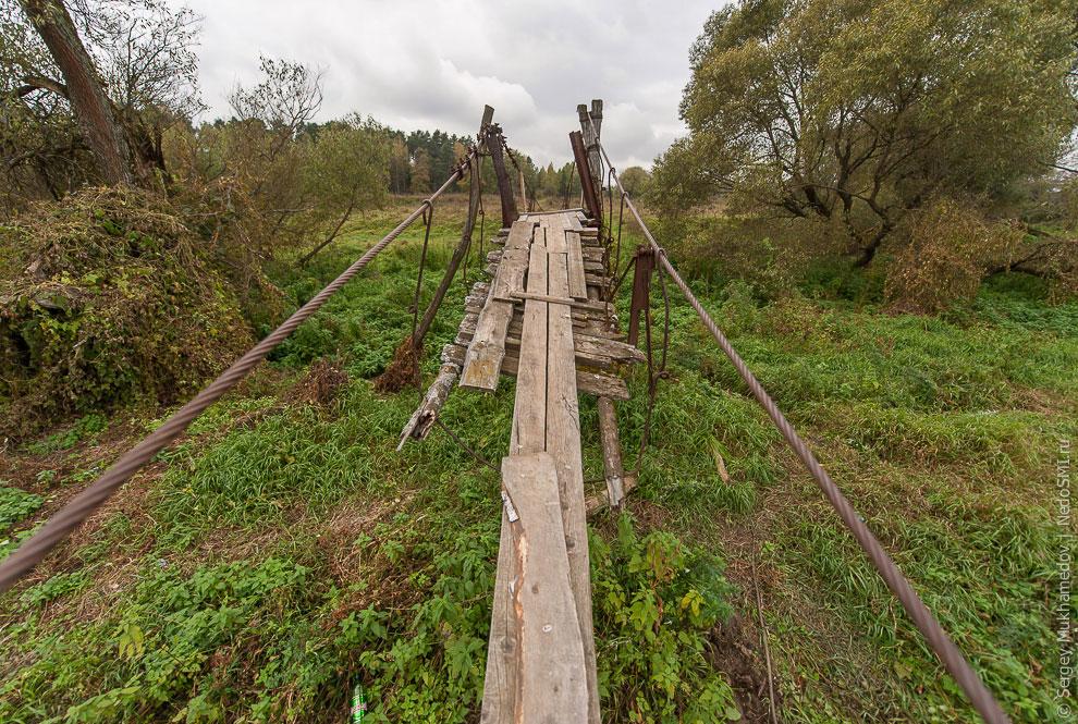 Подвесной мостик под Ивановским