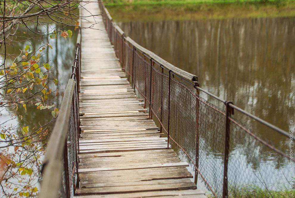 Подвесной мост через Рузу