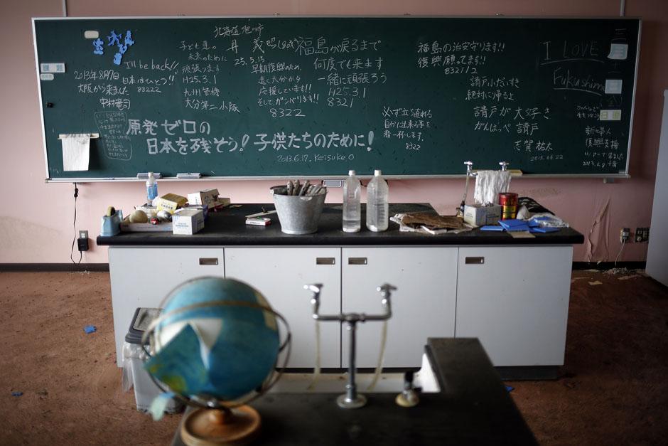 Класс начальной школы, город Намие, префектура Фукусима