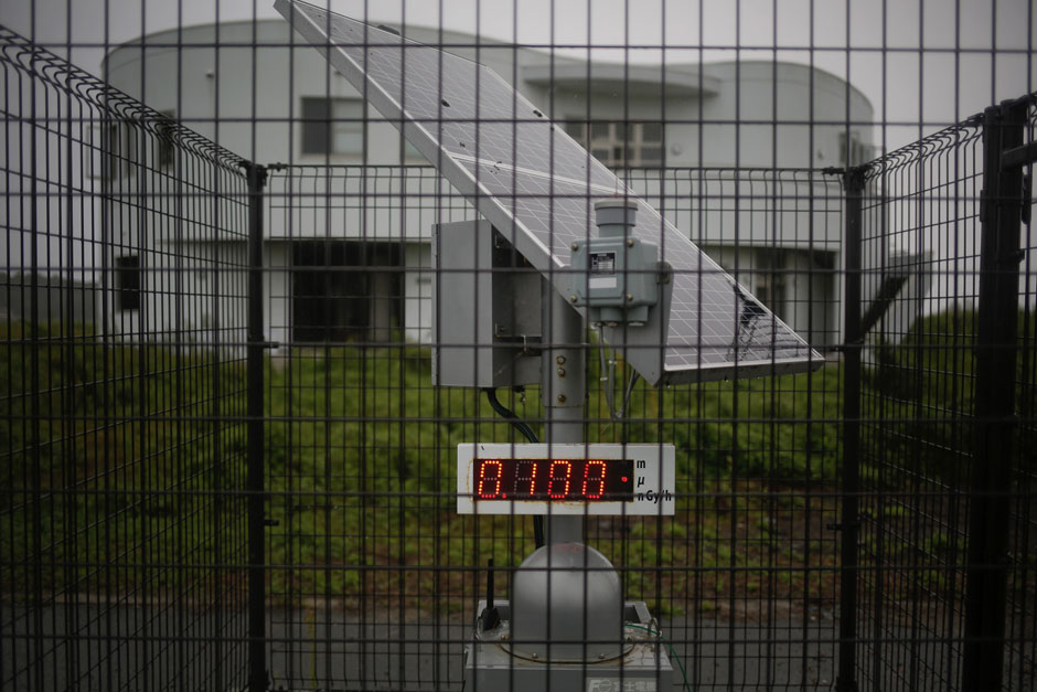 Уровень радиации возле городского центра в город Намие