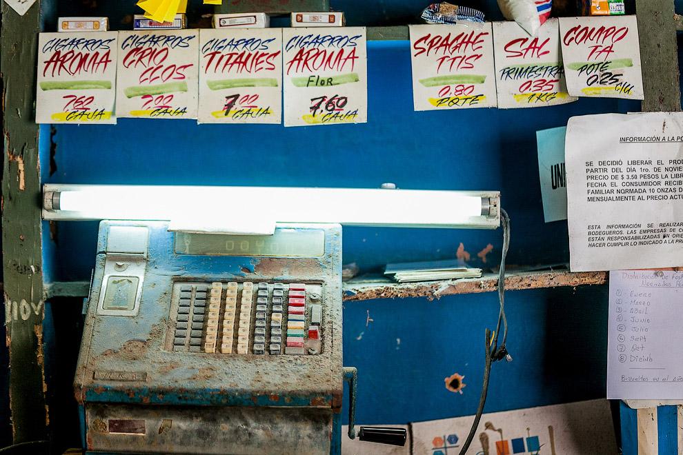 Магазины на Кубе