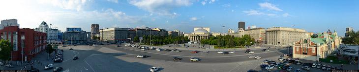 Панорама центральной площади города — площади Ленина