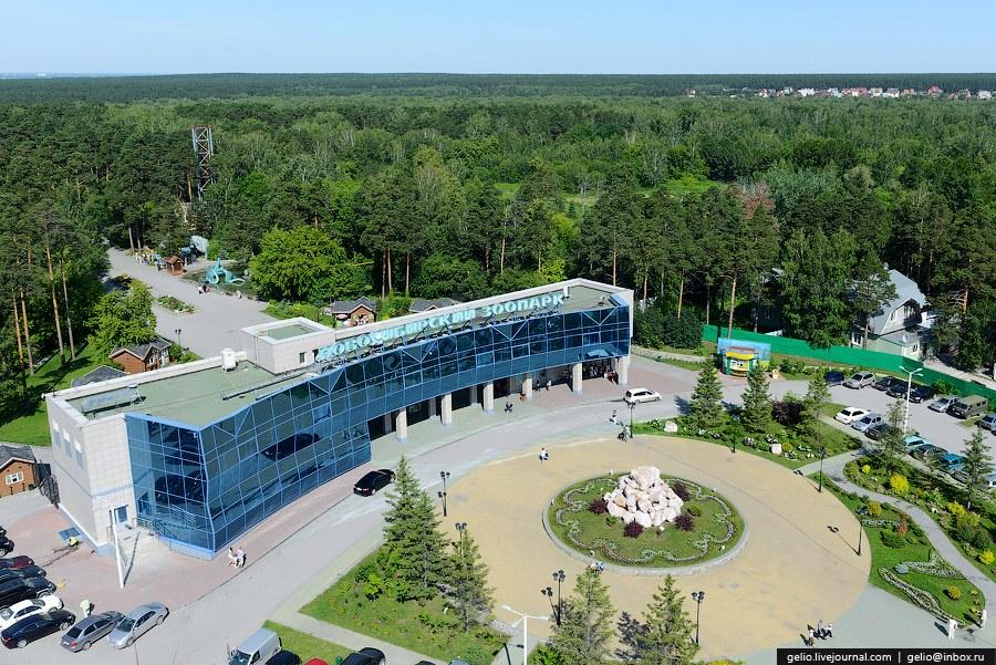 Вход в новосибирский зоопарк