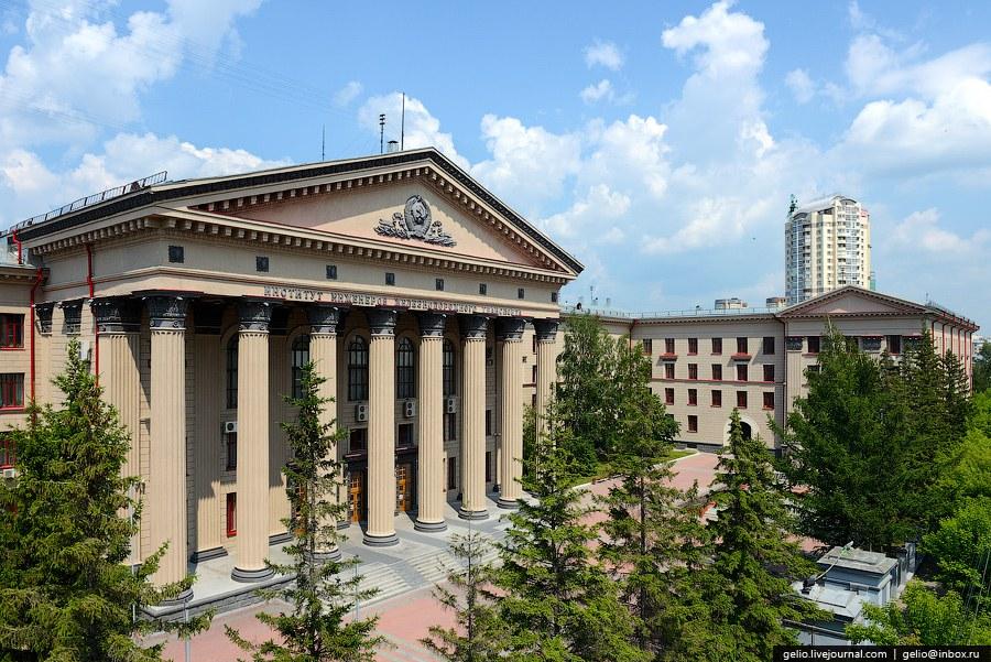СГУПС (Сибирский государственный университет путей сообщения)