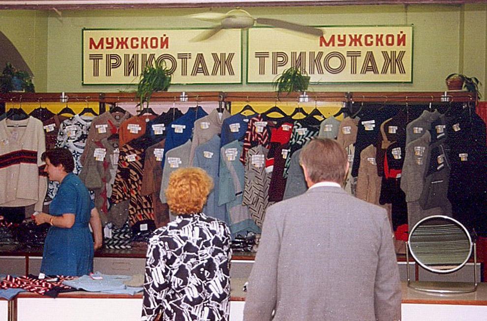 http://loveopium.ru/content/2013/10/ussr/12.jpg