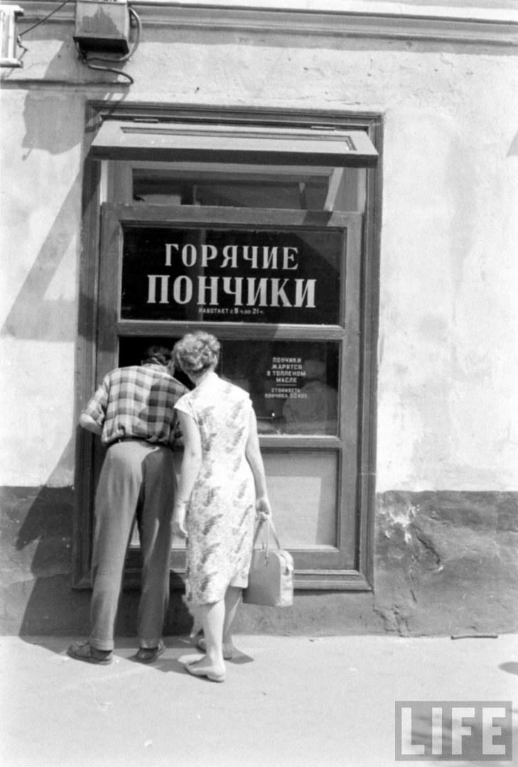 http://loveopium.ru/content/2013/10/ussr/15.jpg