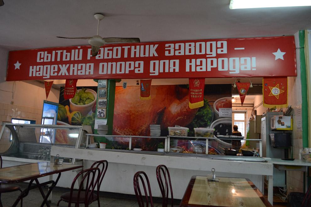 http://loveopium.ru/content/2013/10/ussr/16.jpg