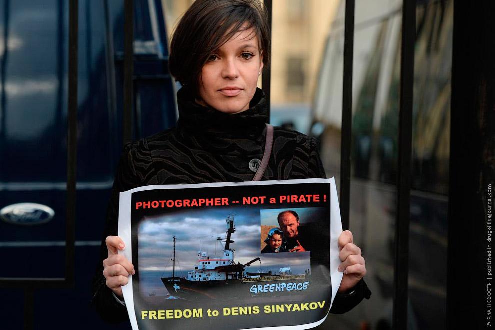 Жена Дениса Алина в одиночном пикете у здания СК в МосквеЖена Дениса Алина в одиночном пикете у здания СК в Москве