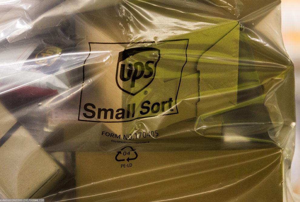 Как работает UPS