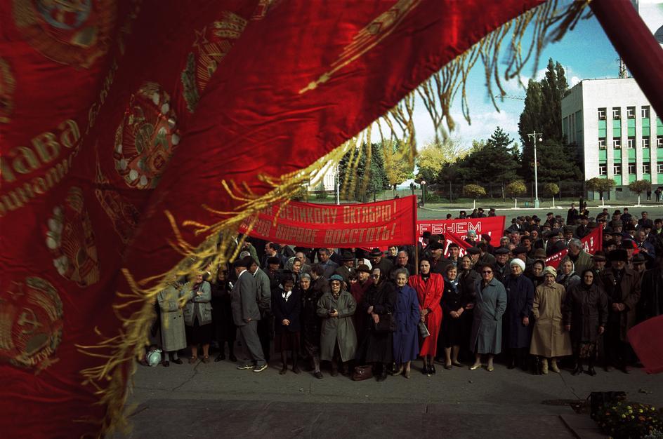 Митинг коммунистов по поводу годовщины Революции