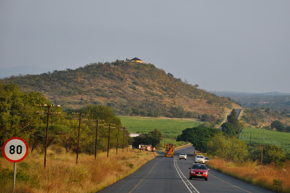 Есть такая страна — Свазиленд