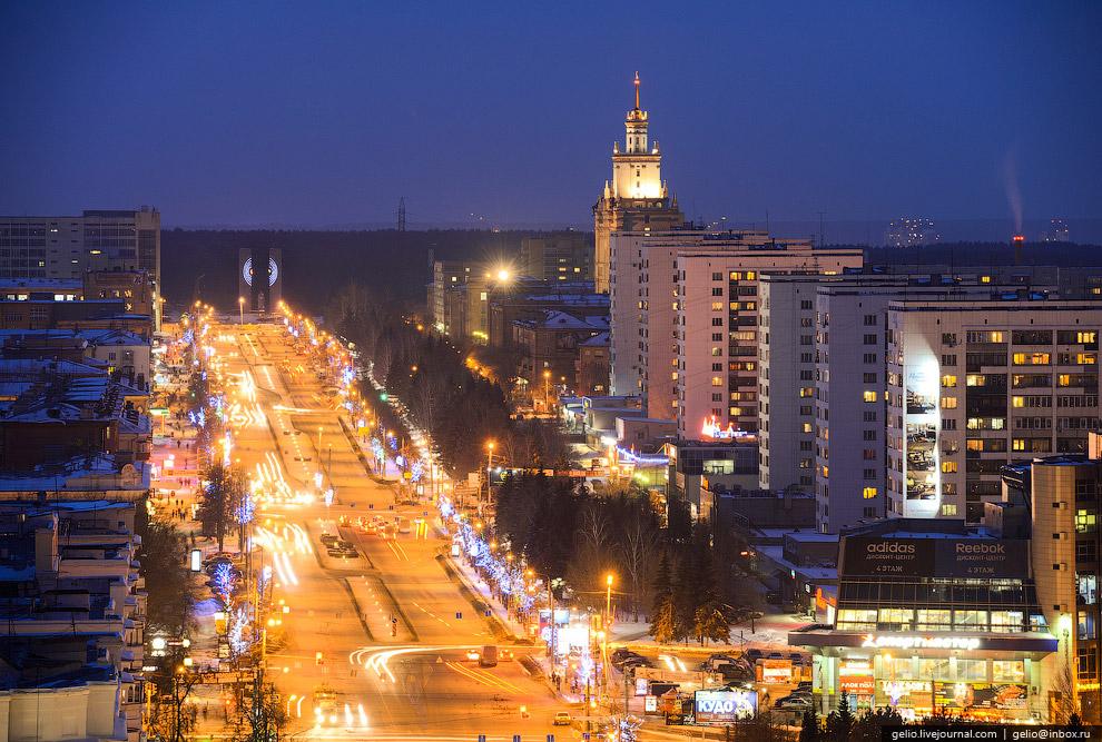 Проспект Ленина. Вид на запад