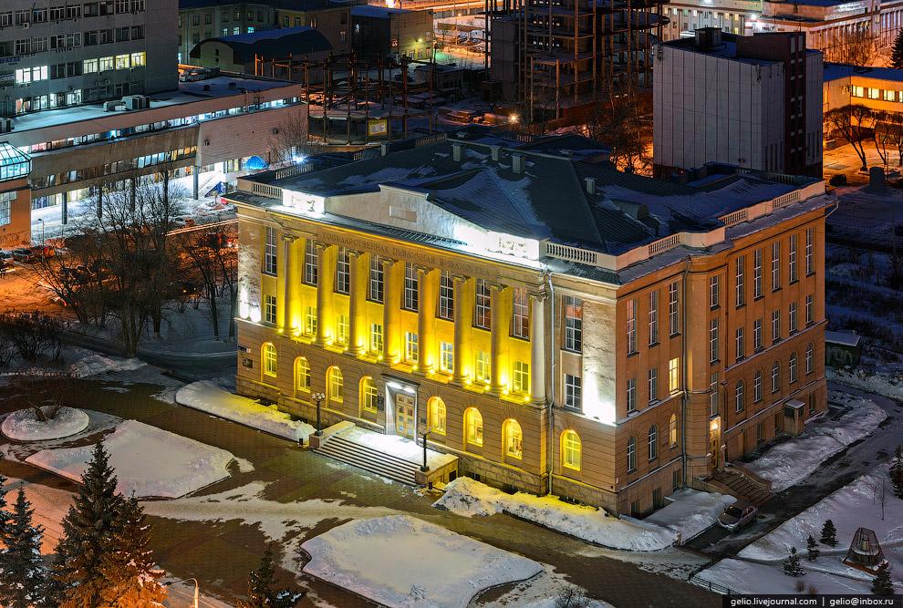 Государственная публичная библиотека