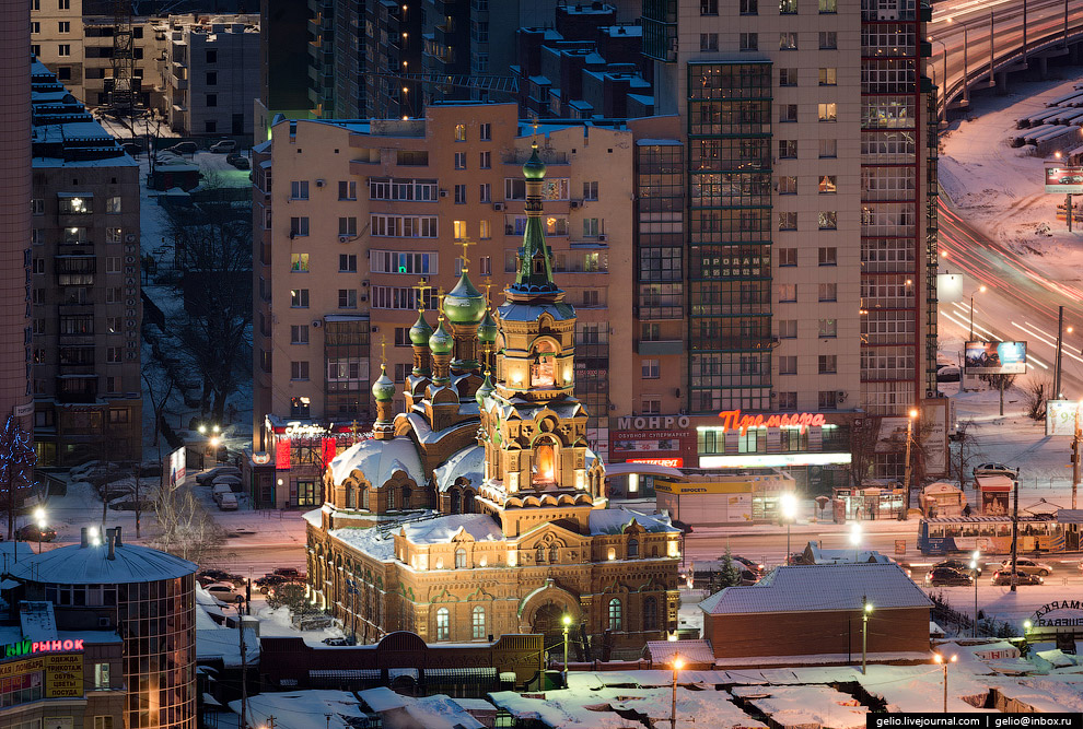 Православный Храм Святой Троицы