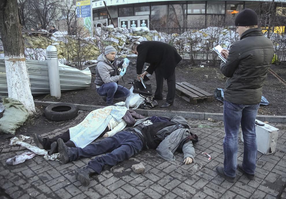 Погибшие в центре Киева