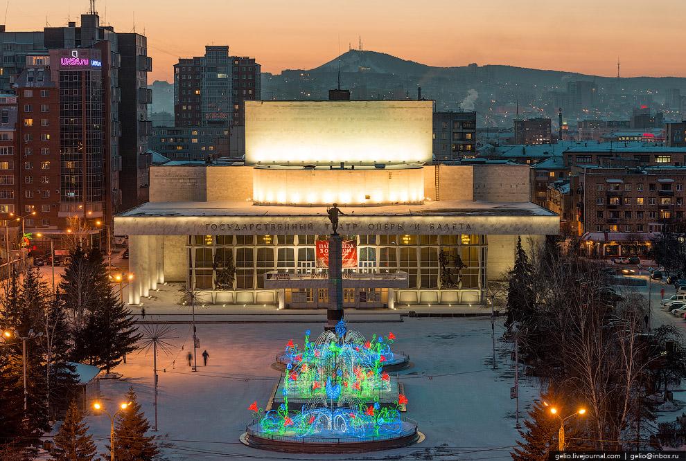 Красноярский государственный театр оперы и балета