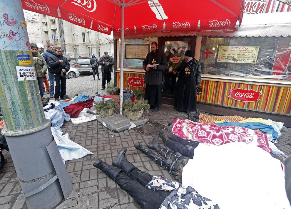 Убитые со стороны радикальной оппозиции