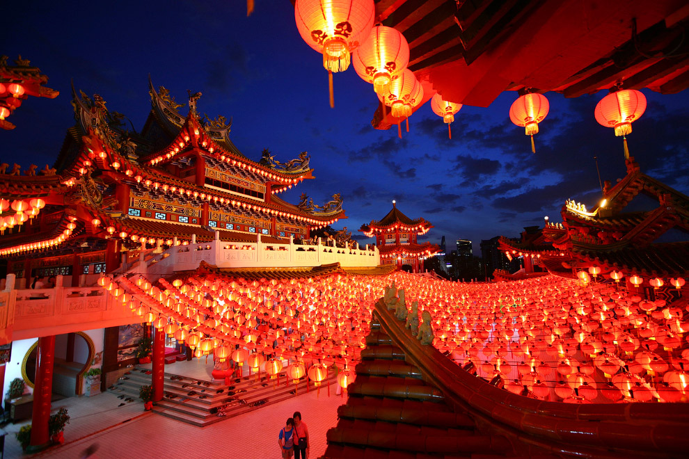chinese new year is it real New year is the time or day at which a new calendar year begins and the calendar's year count increments by one east asian new year the chinese new year.