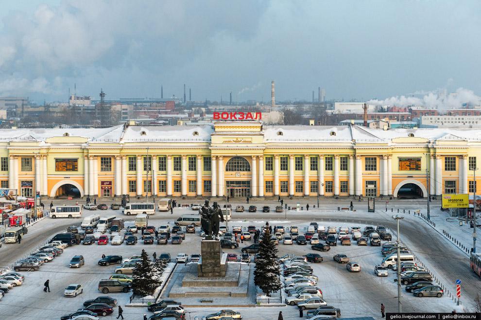 Железнодорожный вокзал Свердловск-Пассажирский