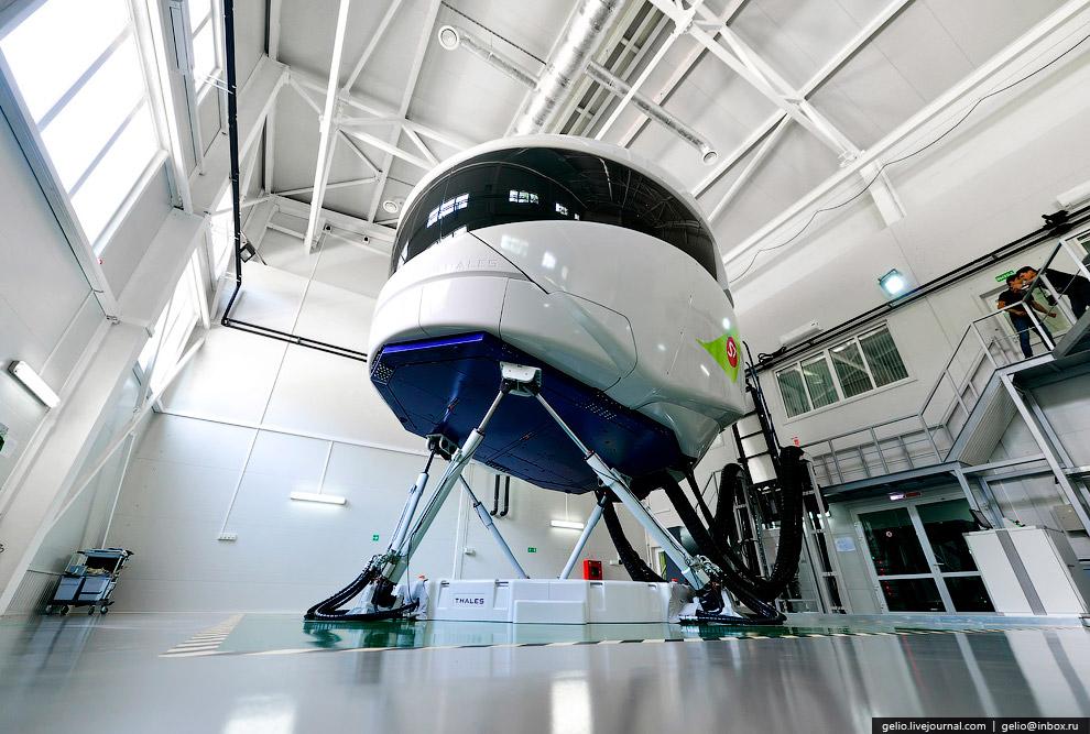 Авиационный учебный центр «С7 Тренинг»