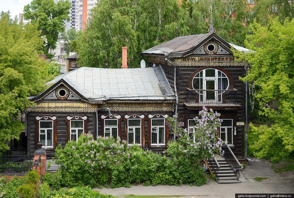«Дом архитектора» (1885 г.)