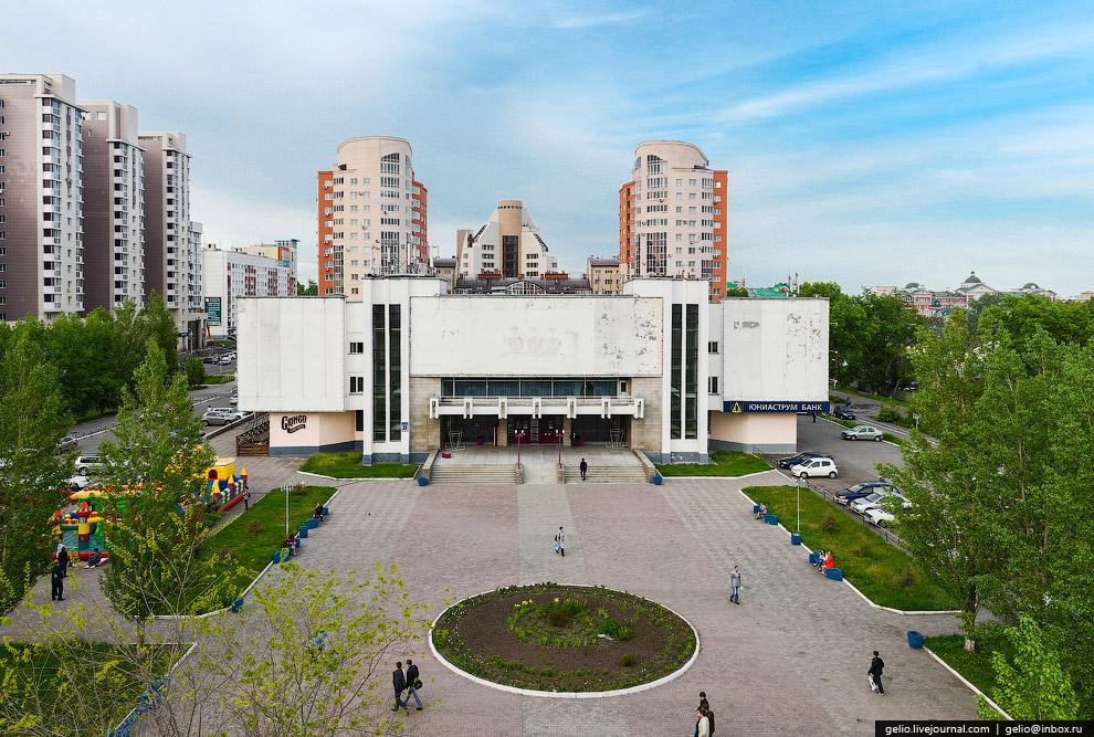 Шоу-центр «Колизей»
