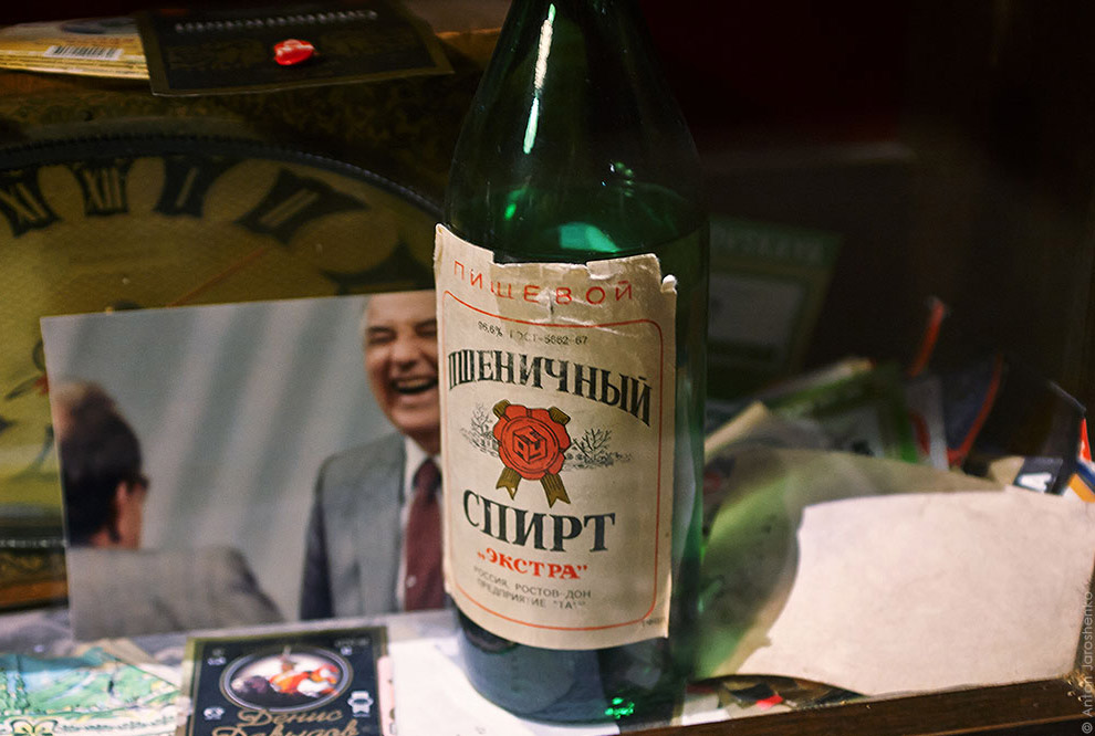 Музей истории пьянства
