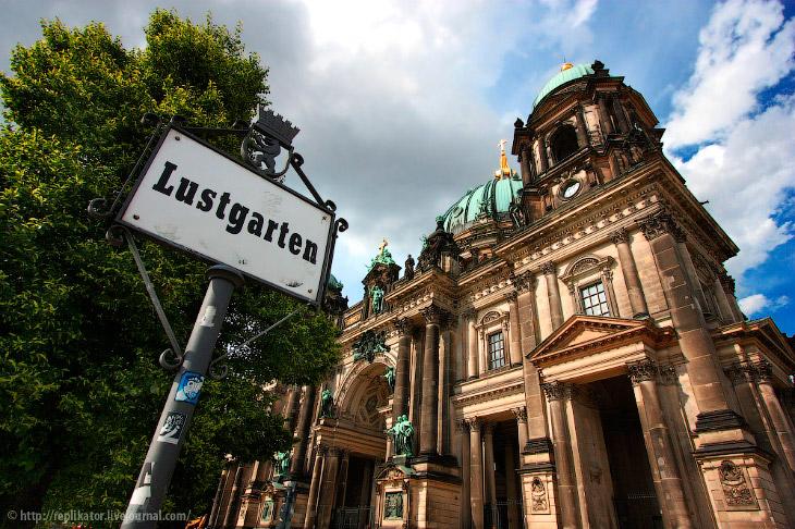Берлин с высоты Берлинского Кафедрального Собора