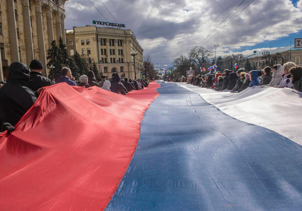 Пророссийский митинг в Харькове, Украина