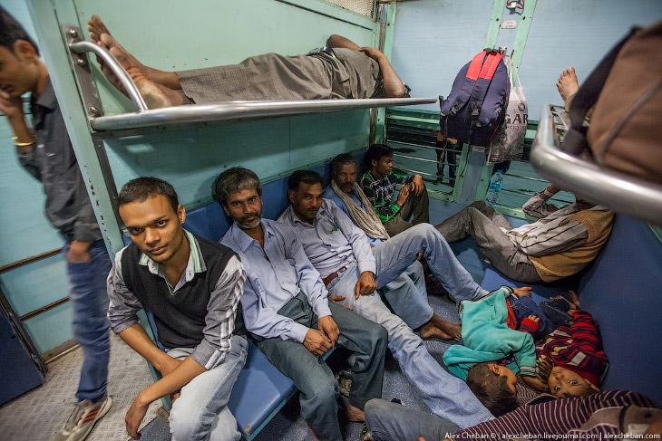 Общий вагон индийского поезда...