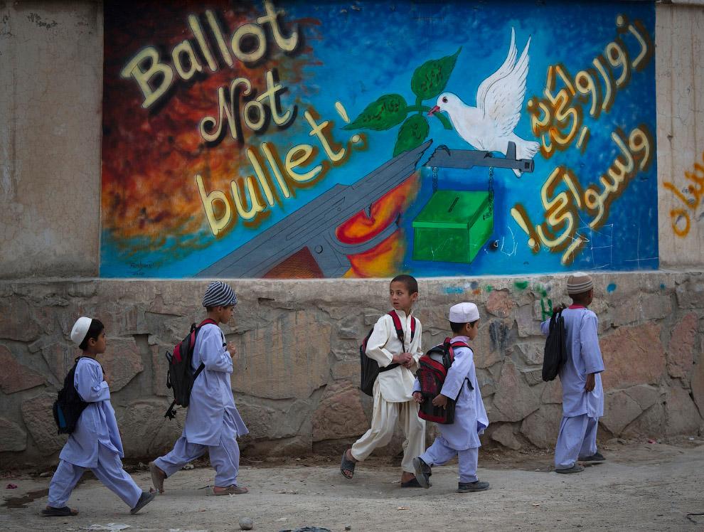 Школьники на окраине Кандагара