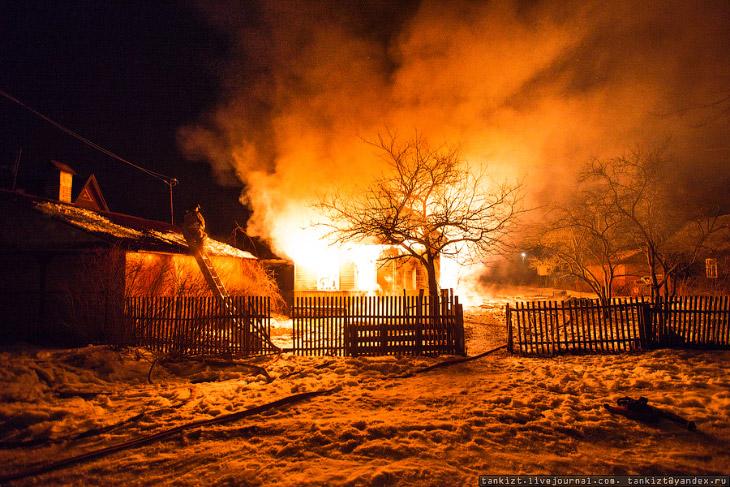 Как сгорают дома
