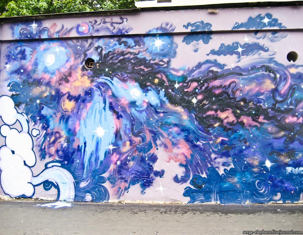 Космические граффити
