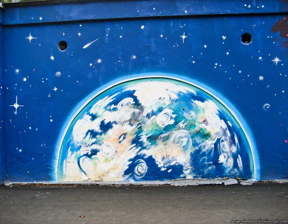 Космические граффити 26 фото