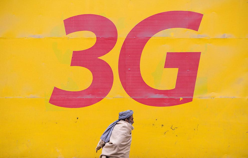 Реклама 3G в центре Кабула