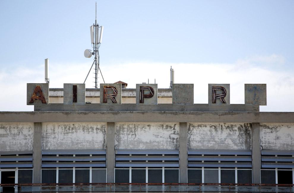 Международный Аэропорт Никосии заброшен уже почти 40 лет