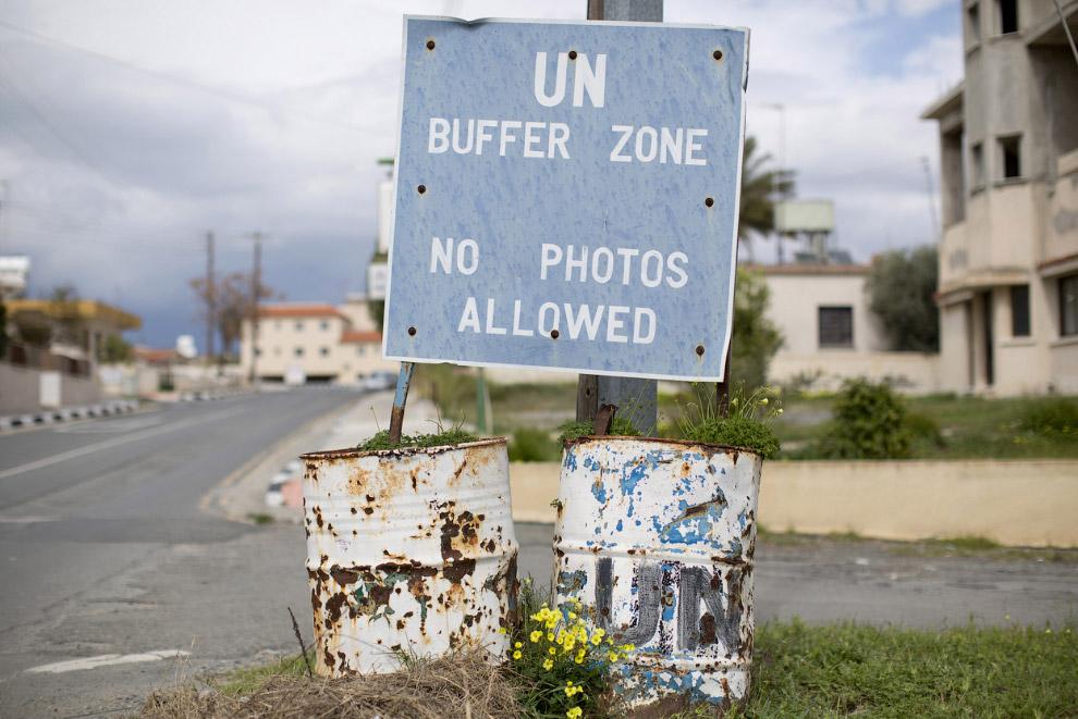 Буферная зона ООН. Не фотографировать