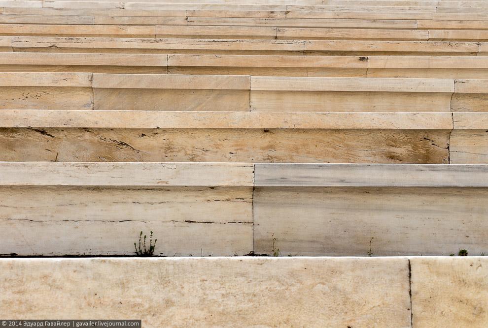 Мраморный стадион первых Олимпийских игр