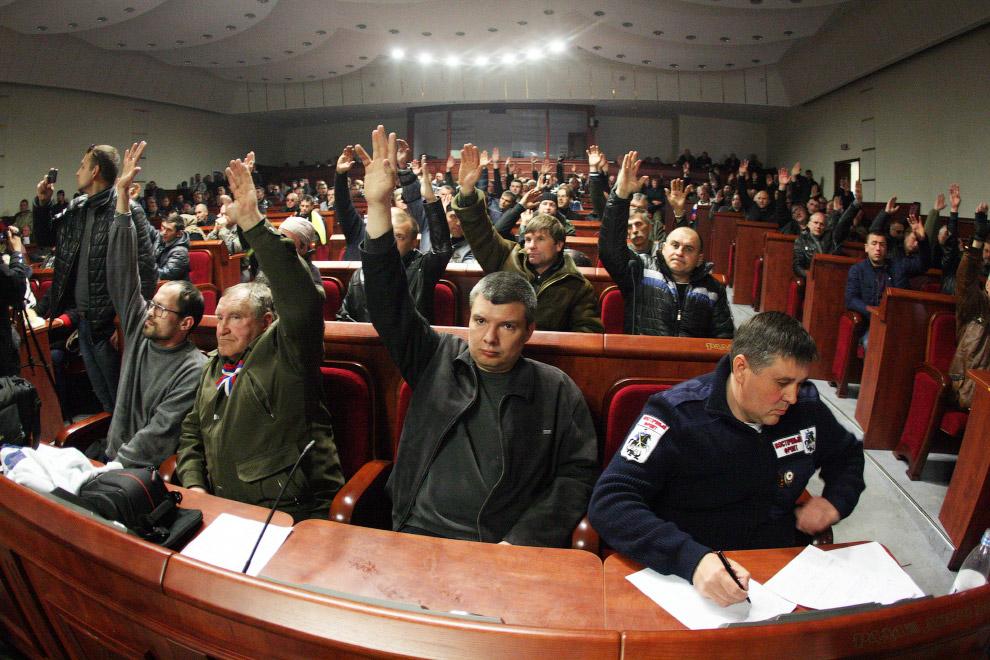 Провозглашение Донецкой народной республики