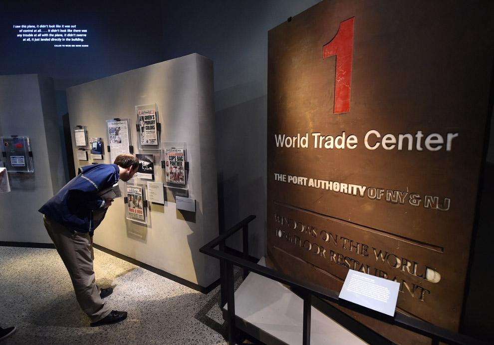Музею 9/11