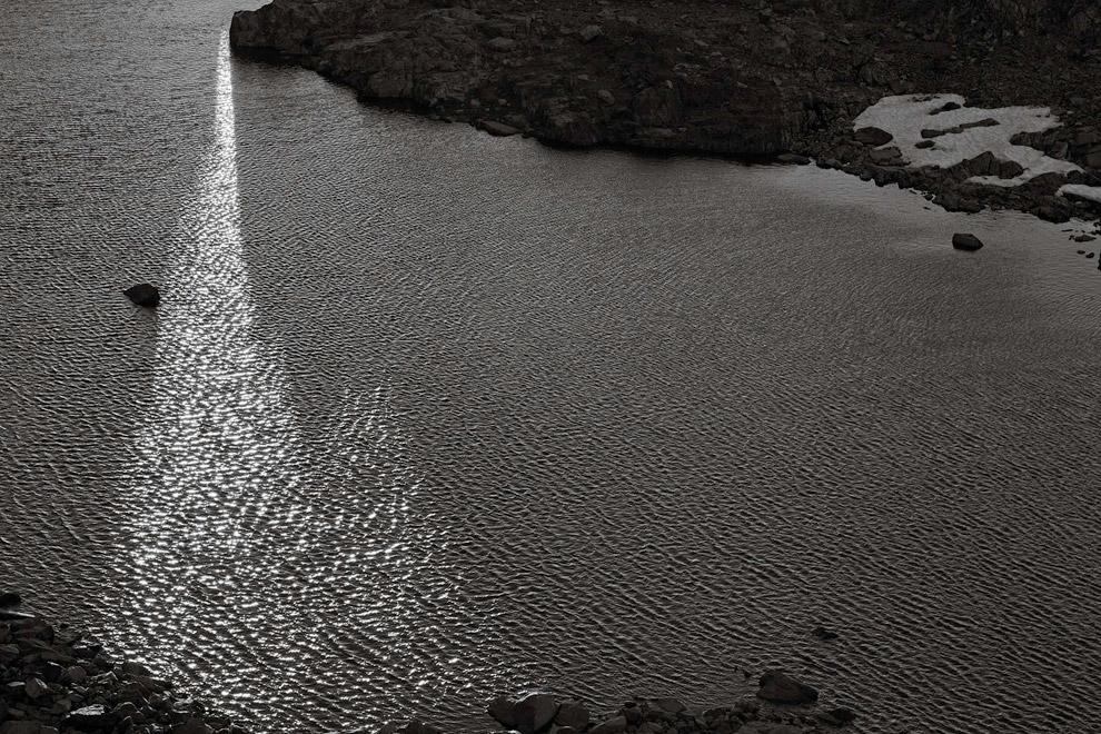 Озеро Дана