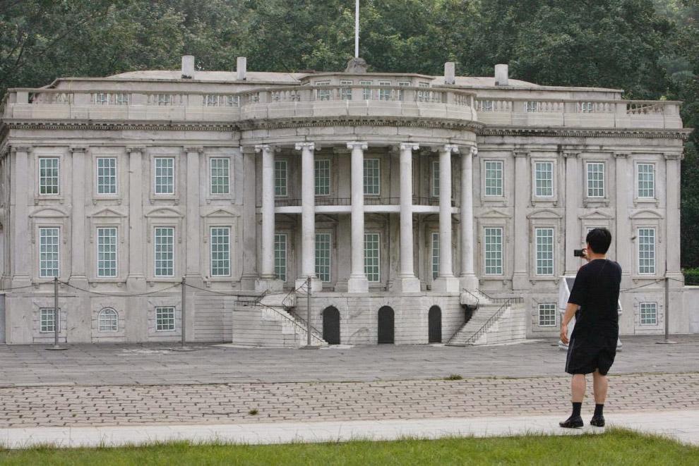 Китайский Белый дом