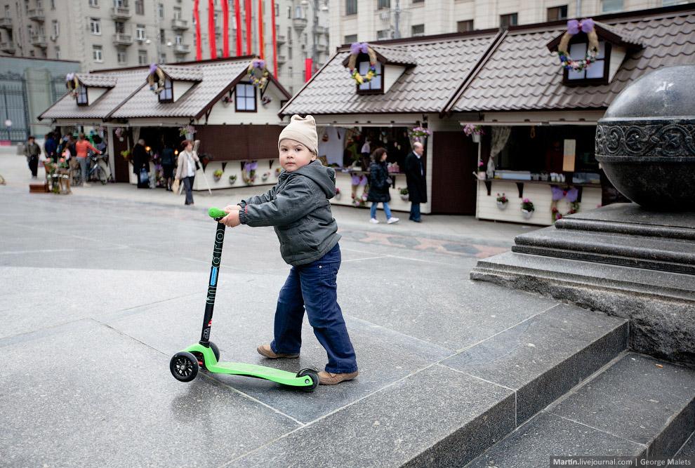 Московские ярмарки