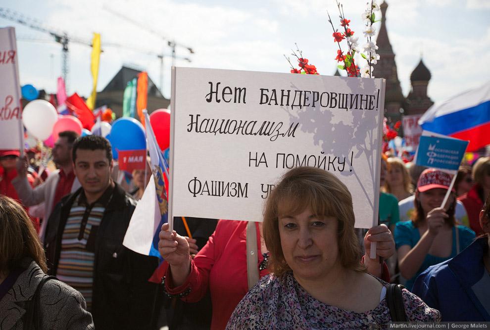 Первомай на Красной площади