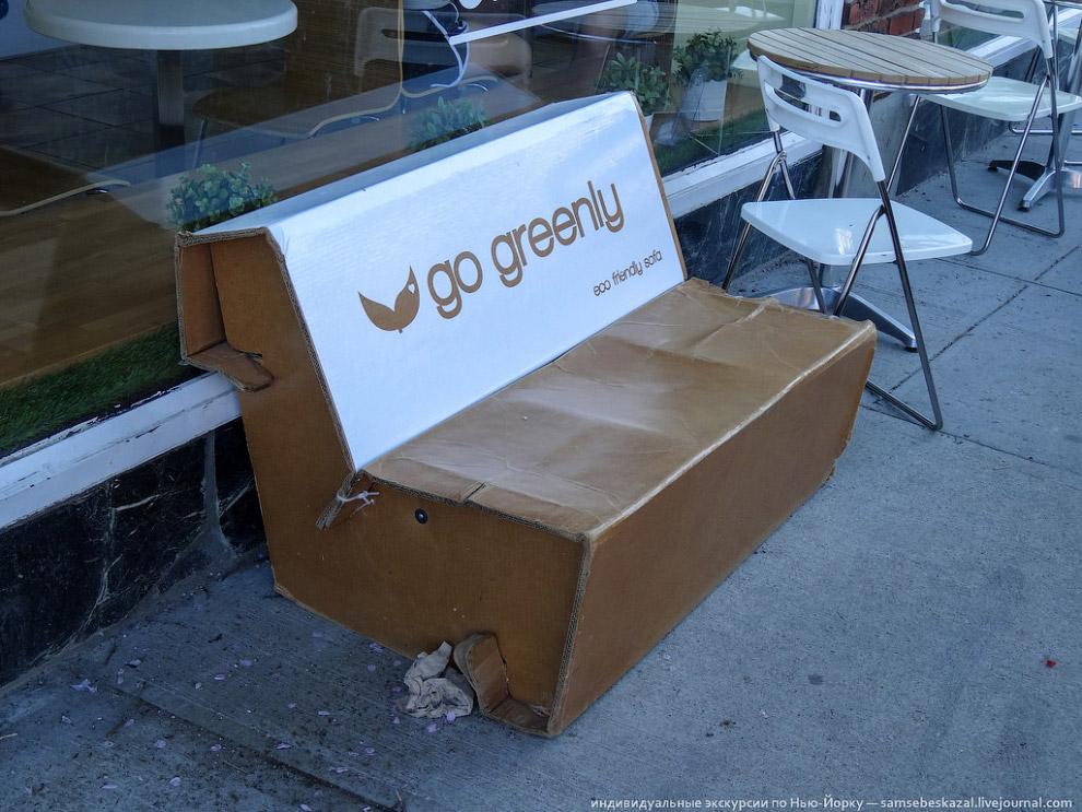 Скамейка из картона