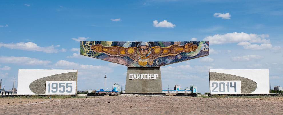 Байконур-2014
