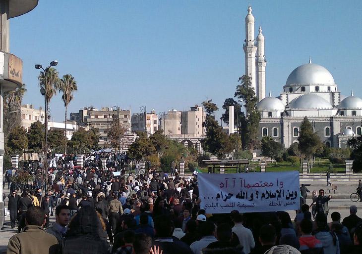 Акция протеста против президента Сирии Башара аль-Асада